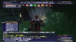 カッパのFF11生活936 忍者71レベル 【