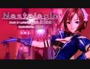 【桜乃そら】Nostalogic【VOCALOID5カバー】