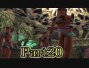 【FF10-2】私、カモメ団に入団します!☆パート20【初見実況】