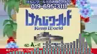 BEAT-KENJI-WORLD