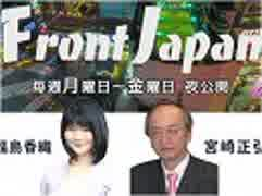 【Front Japan 桜】台湾総統選「神出鬼没」から「珍出鬼没」 / 多重化する米中関係[桜R1/5/7]