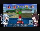ディディーコングレーシング縛りプレイ ボーナス-2【VOICEROID実況】
