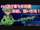 【遊戯王LotD】ついに弱すぎてグレートモス正規召喚を諦めた...