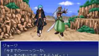【Emera.3_Tempest from Bygone Days】五龍の伝説の物語【プレイ動画】part9
