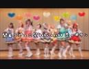 【関西コピユニ祭】baby maybe 恋のボタン 踊ってみた 【ラブライブ!】