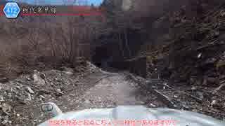 [山梨険道412号]ゆっくりジムニー険道めぐり!その71