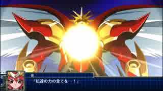 【スーパーロボット大戦T】 機体別最強武