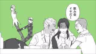 【手描きジョジョ】ギャングのうた