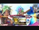 【CRユピテル祭】KINGを目指して~色々集める~【part25】 thumbnail