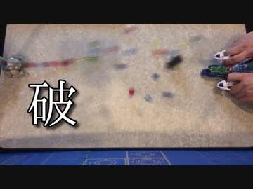 29点射ビーダマンの破壊力の動画