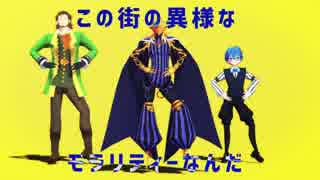 【Fate/MMD】貧弱霊基3人でSNOBBISM