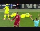 FULLで激闘!前半(2of2)《18-19UEFA CL》 [ベスト4・2ndレグ] リヴァプール vs バルセロナ