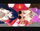 【東方MMD】博麗の巫女と依神姉妹