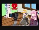 葵「お姉ちゃんが履きたてのパンツをくれるまで脅迫ビデオを撮り続ける」