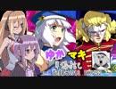 【EXVS2】ゆかマキ戦闘記_EXVS その13【VOICEROID+実況】