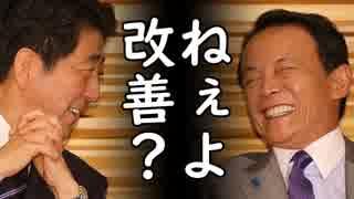 韓国外相が文在寅に致命傷を負わせる特大ブーメランな愉快展開に胸熱!
