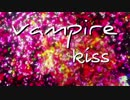 『vampire kiss』踊ってみた 【オリジナル振付】◉姉子