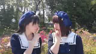 【青乃カレー】流星ダイアリー 踊ってみた【まほし】