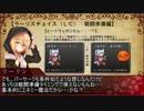 【Sw2.5-2.0互換サプリ】ラーリスチョイス【LC】