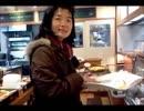 【のまさんち】일본의 식생활 문화 베이커리를 소개합니다 パン屋 大暴れ