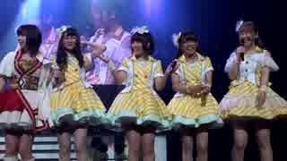 温泉むすめ 3rd LIVE (未来イマジネーション!)