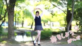 【ぱんだ】 恋をしよう 踊ってみた 【T