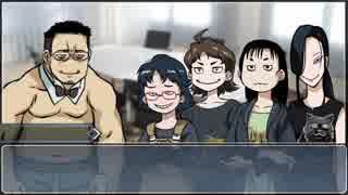 【汚っさんの備忘録】EX-0:『第二チーム
