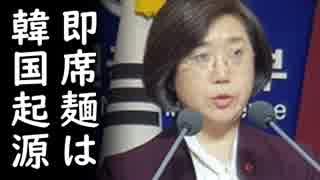 韓国が韓国経済崩壊危機回避の秘策として