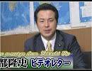【宇都隆史】日本が「核」や「攻撃能力」を議論する時代、そのためには経済が[桜R1/5/9]
