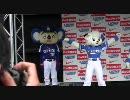 08年5月31日西武ドーム 試合前のドアラ【デジャブ編】