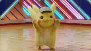 ピカチュウがミツボシ☆☆★を踊るだけの動画