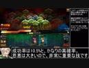 【ランス10】 CP0 + 全地域二枚抜き + 旧二部条件達成 + ワー...