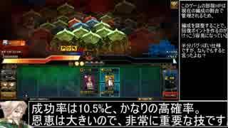 【ランス10】 CP0 + 全地域二枚抜き + 旧