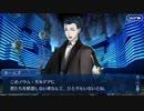 Fate/Grand Orderを実況プレイ レディ・ライネスの事件簿編 p...