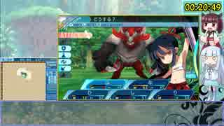 【RTA】世界樹の迷宮X Heroic 裏ボス撃破 4時間35分14秒 Part 2/17【VOICEROID実況】