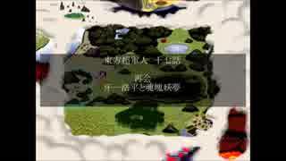 【オリキャラ】東方超軍人【幻想入り】十