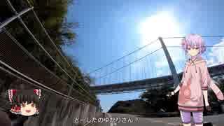 【ロードバイク】ゆかりさんとゆっくりが走る しまなみ海道part1