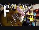 【JOJO Part5】処刑用BGM「il vento d'oro」ギターで弾いてみた