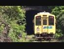令和なのに平成筑豊鉄道の小さな旅③