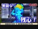 【MMD特撮】「時すら凍り付かせるポーチュラカ」ほか単発ネタまとめ【MMD花騎士】