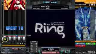"【beatmania IIDX26 Rootage】Next Tales 2 Oath (IIDX 20th Anniv ""Ring"" Theme)(SPA)"