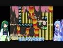 【VOICEROID実況】ずん子さんの絶食ヨッシーアイランド part20【ヨッシーアイランド】