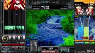 【beatmania IIDX26 Rootage】深愛のリグレット(SPA)
