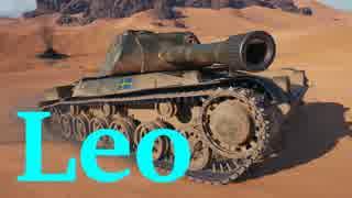 【WoT:Leo】ゆっくり実況でおくる戦車戦Part542 byアラモンド