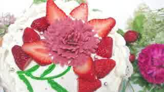 カーネーションケーキ作ってみた【母の日】