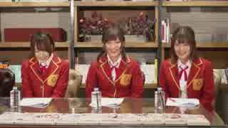 TVアニメ「ぼくたちは勉強ができない」ニコ生特番 ready STUDY go!二限目2019年5月9日