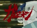 【60fps化】超攻速ガルビオン OP&ED