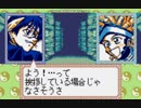 仙界伝弐チートプレイpart7