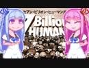 【7BillionHumans】コトノハードワーク#5