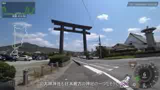 [自転車]奈良公園~明日香村 中編